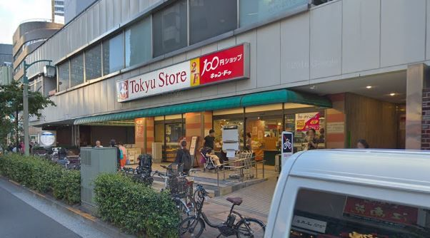 東京都目黒区の店舗 | 資生堂の化粧品・コスメ | ワ …