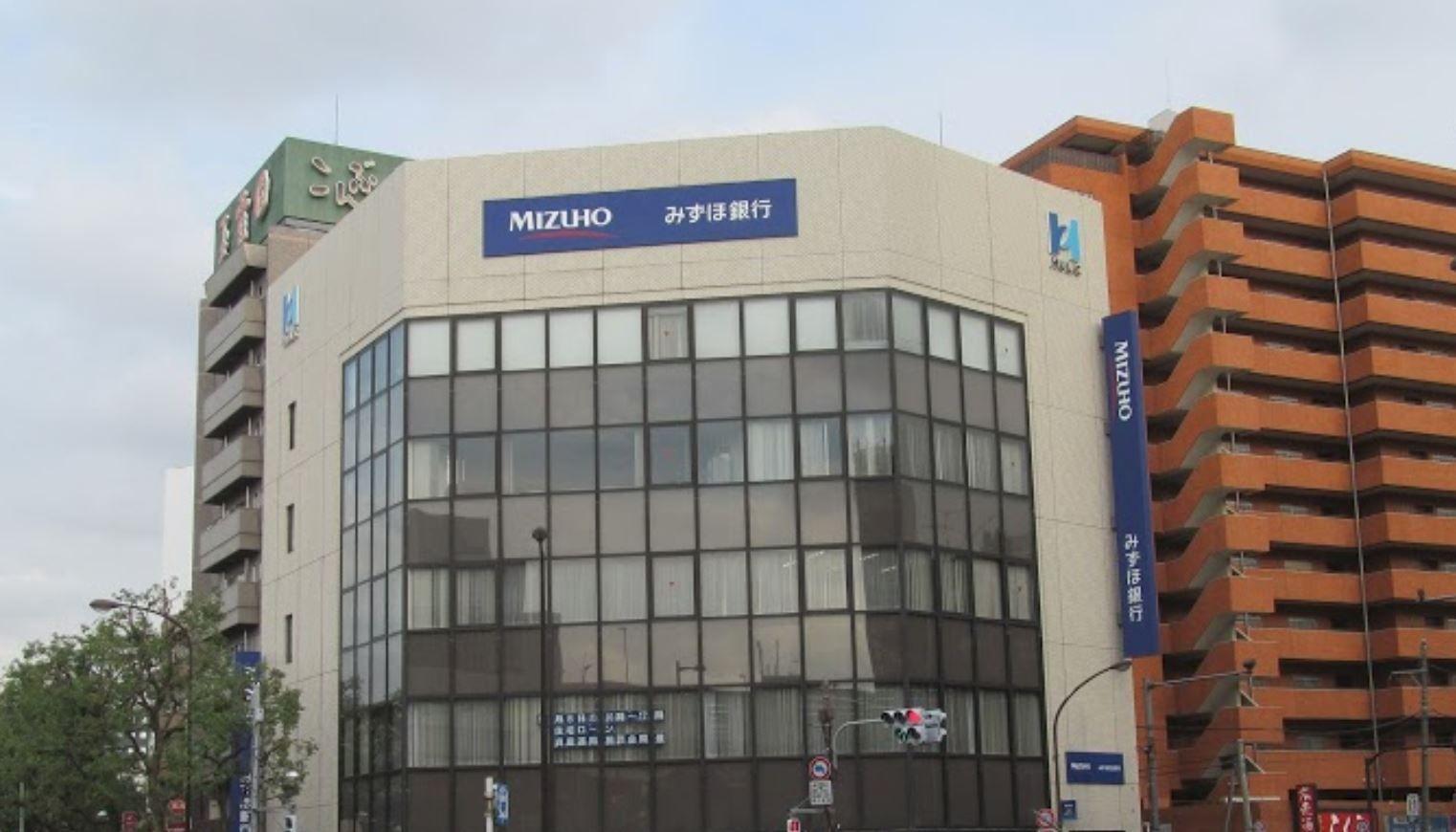 みずほ銀行 江戸川橋支店まで528m